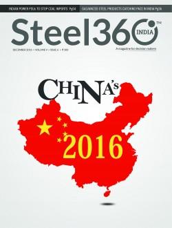 China's 2016