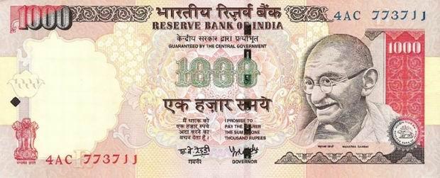 1000 rupees India