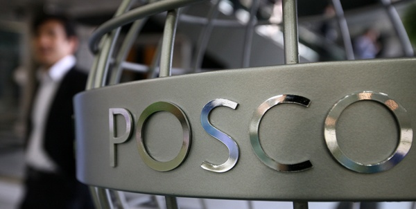 Will POSCO be lucky this time