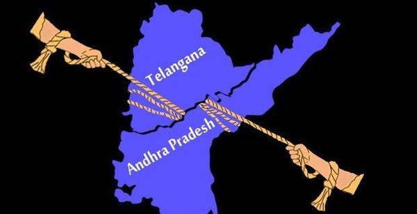 Impact of Andhra Pradesh - Telangana bifurcation