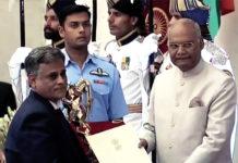 Khel Puruskar to RINL