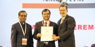 IIM Award