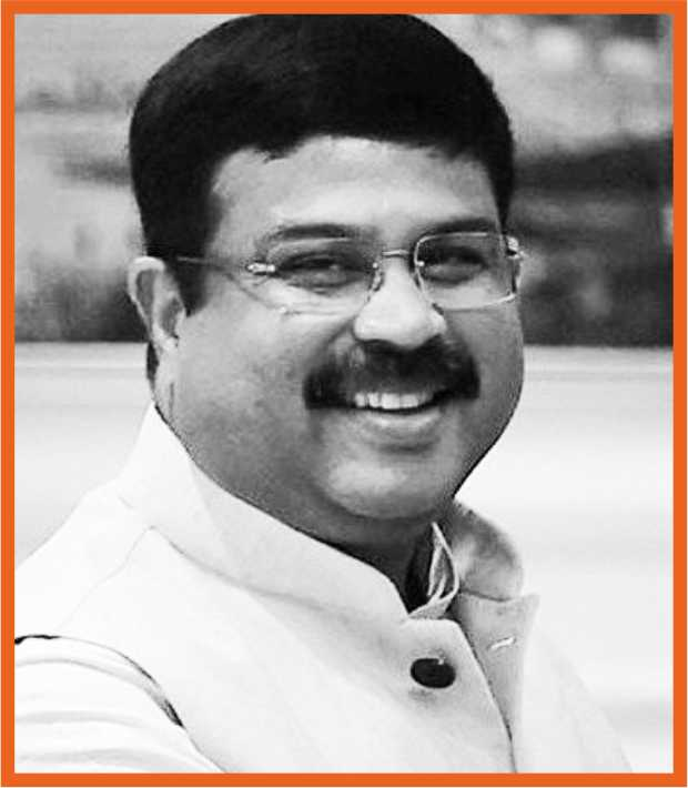DHARMENDRA PRADHAN The Union Minister of Steel
