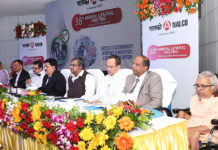 NALCO 38th Annual General Meeting