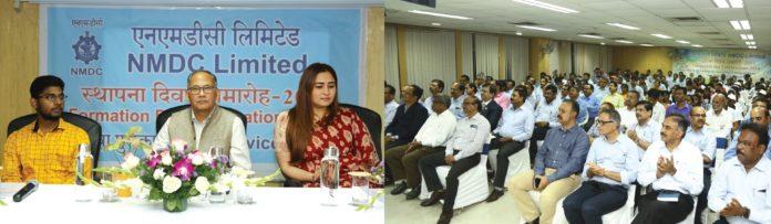 NMDC Celebrates 62nd Formation Day