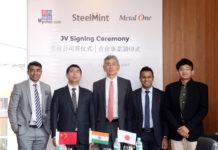 SteelMint Metal One Signing Ceremony