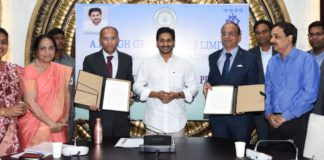NMDC MoU with AP Govt