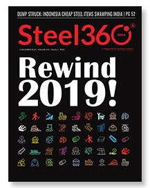 Steel 360 Rewind 2019