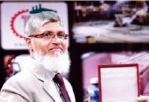 Hafiz-ur Rahman Khatib